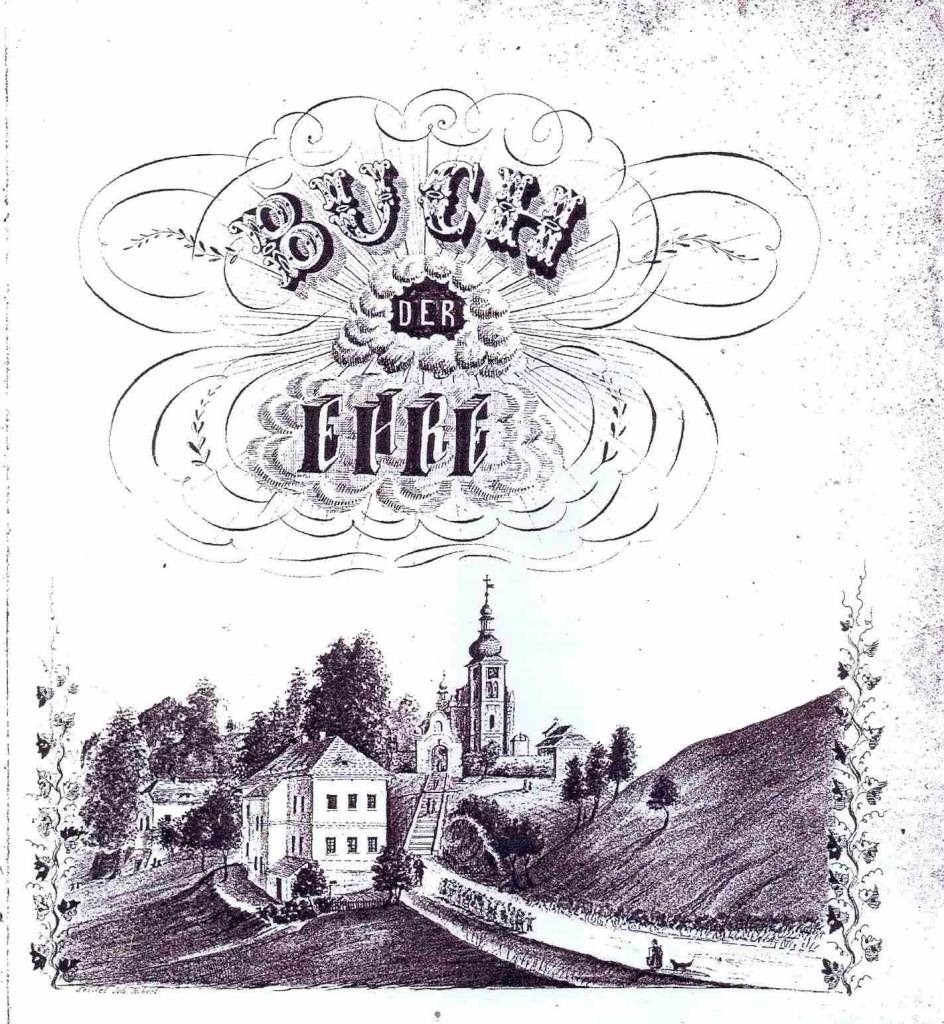 """Nejstarší zobrazení budovy školy. Perokresba z """"Knihy cti"""", která byla vedena od roku 1835 a je uložena v děčínském archivu."""